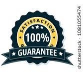 100  satisfaction guaranteed... | Shutterstock .eps vector #1081055474