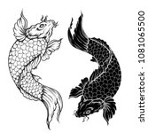 koi fish dot vector.dot art koi ... | Shutterstock .eps vector #1081065500