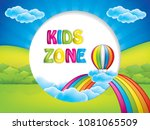 kids zone background with hot...   Shutterstock .eps vector #1081065509