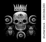 mystical occult symbols.... | Shutterstock . vector #1081066283