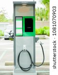 car charger station | Shutterstock . vector #1081070903