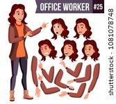 office worker vector. woman.... | Shutterstock .eps vector #1081078748