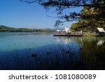 lake banyoles  girona ... | Shutterstock . vector #1081080089