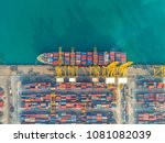 container ship in export and... | Shutterstock . vector #1081082039