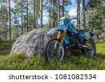ivalo  finland   15 july 2017   ...   Shutterstock . vector #1081082534