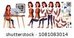 office worker vector. woman.... | Shutterstock .eps vector #1081083014