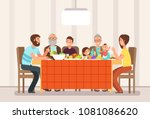 big happy family eating lunch... | Shutterstock .eps vector #1081086620