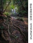hidden waterfall in the deep...   Shutterstock . vector #1081086998