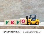 toy forklift hold letter block... | Shutterstock . vector #1081089410