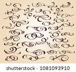 calligraphic elegant elements... | Shutterstock .eps vector #1081093910