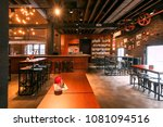 antwerp  belgium   mar 30  bar... | Shutterstock . vector #1081094516