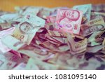 pile of banknote for background ... | Shutterstock . vector #1081095140
