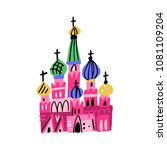saint basil cathedral as symbol ... | Shutterstock .eps vector #1081109204