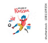 cartoon footballer in action... | Shutterstock .eps vector #1081109354