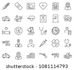 thin line icon set   heart... | Shutterstock .eps vector #1081114793