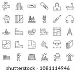 thin line icon set   office... | Shutterstock .eps vector #1081114946