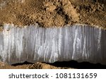 global warming ice pieces shell ... | Shutterstock . vector #1081131659