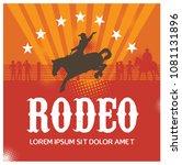 vintage rodeo poster   Shutterstock .eps vector #1081131896