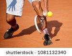tennis player pulled out the... | Shutterstock . vector #1081132340