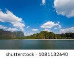 beautiful tha lane bay in krabi ...   Shutterstock . vector #1081132640