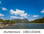 beautiful tha lane bay in krabi ... | Shutterstock . vector #1081132646