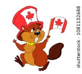 cheerful cartoon beaver with a... | Shutterstock .eps vector #1081132688