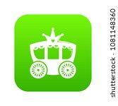 carriage icon green vector... | Shutterstock .eps vector #1081148360