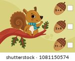 educational mathematical game... | Shutterstock .eps vector #1081150574