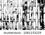 wooden braided vector texture.... | Shutterstock .eps vector #1081153229