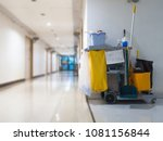 cleaning tools cart wait for... | Shutterstock . vector #1081156844