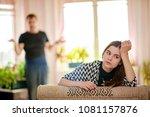 difficult relationship between... | Shutterstock . vector #1081157876