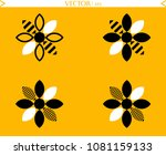 Bees Flower Logo Collection