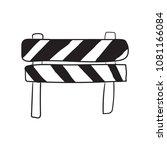 road barrier doodle icon outline | Shutterstock .eps vector #1081166084