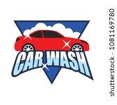 car wash service logo  vector... | Shutterstock .eps vector #1081169780