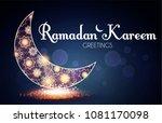 ramadan kareem or ramazan... | Shutterstock .eps vector #1081170098