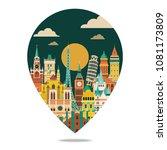 europe famous monuments skyline.... | Shutterstock .eps vector #1081173809