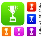 winning gold cup set icon in... | Shutterstock . vector #1081175876