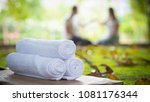 rolled up white spa towels ... | Shutterstock . vector #1081176344