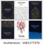 set illustrations of ramadan... | Shutterstock .eps vector #1081177370