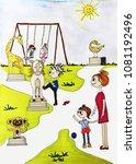 illustration of a fairytale book | Shutterstock . vector #1081192496