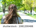 the girl looks into the distance | Shutterstock . vector #1081200488