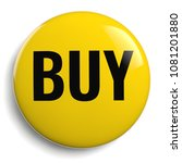 buy yellow shopping button icon ... | Shutterstock . vector #1081201880