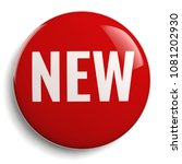 new red 3d button label...   Shutterstock . vector #1081202930