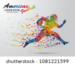 visual drawing silhouettes of... | Shutterstock .eps vector #1081221599