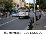 jerusalem israel april 30  2018 ... | Shutterstock . vector #1081223120