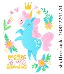 cute vector happy birthday card ... | Shutterstock .eps vector #1081224170