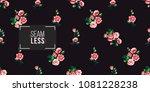 vintage rose brunch and roses... | Shutterstock .eps vector #1081228238