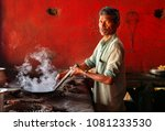 bhubaneswar  odisha  india  ... | Shutterstock . vector #1081233530