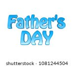 Fathers day. 3D rendering. - stock photo