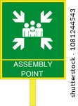 you are here. assembly point... | Shutterstock .eps vector #1081244543